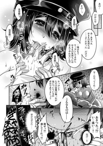 あきつ丸サンプル04.jpg